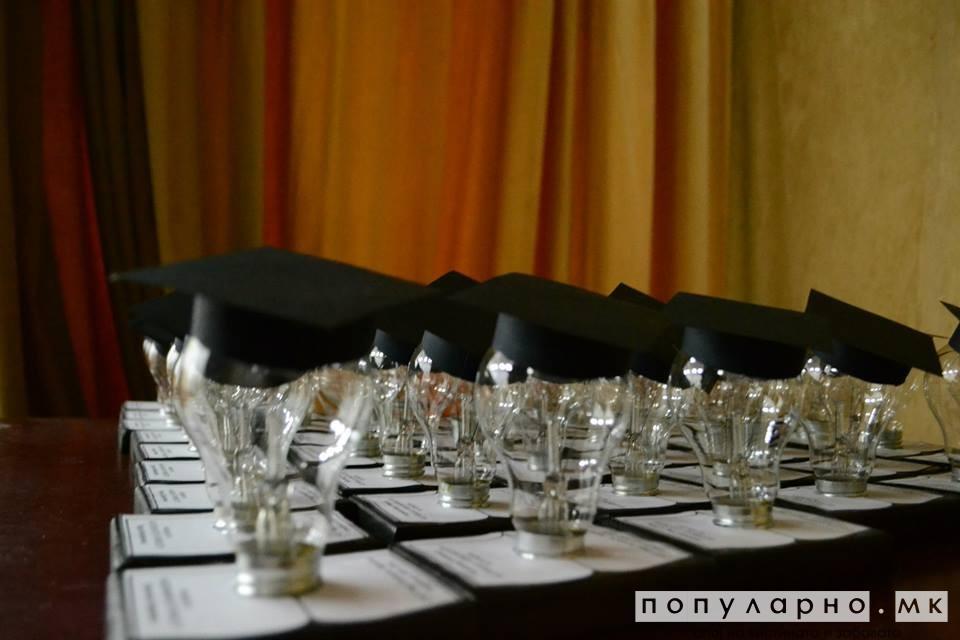 """Корчагинци ќе делат награди на своите професори: """"Просветилка"""" оваа сабота во МОБ"""