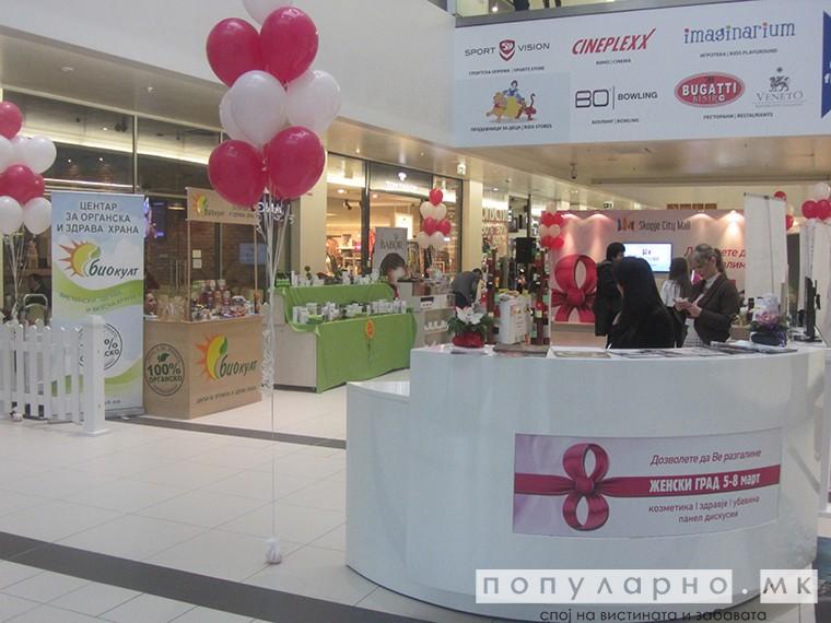 Четири дена посветени за дамите во Скопје Сити Мол