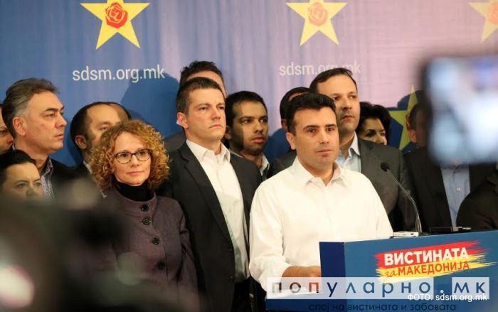 СДСМ ја објави 10-та бомба: Груевски купил парцели на Водно вредни повеќе милиони евра