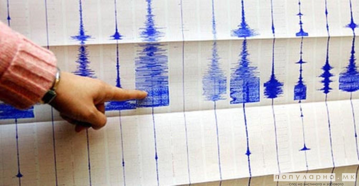 Земјотрес утринава почувствуван во скопско