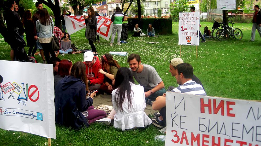 Средношколците повторно на средба во МОН