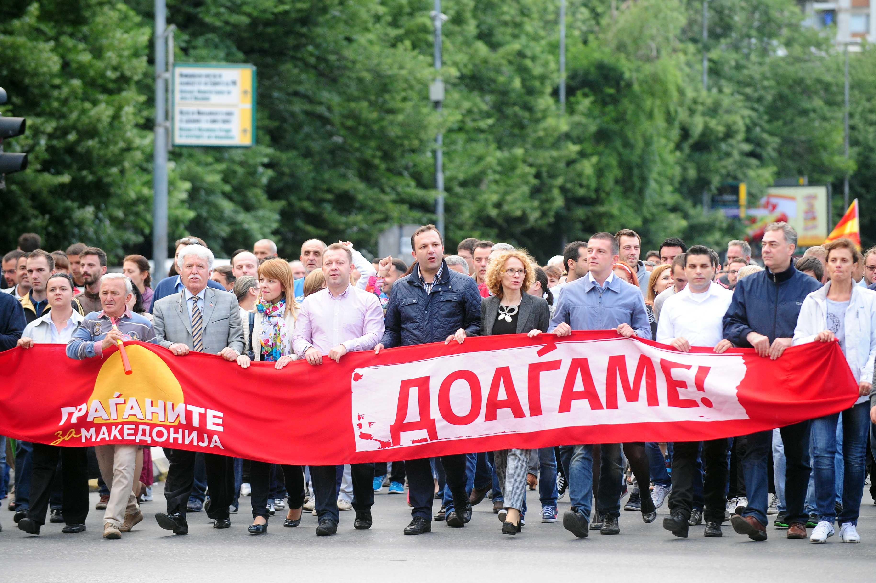 Опозицијата вчера протестираше пред Mинистерството за финансии