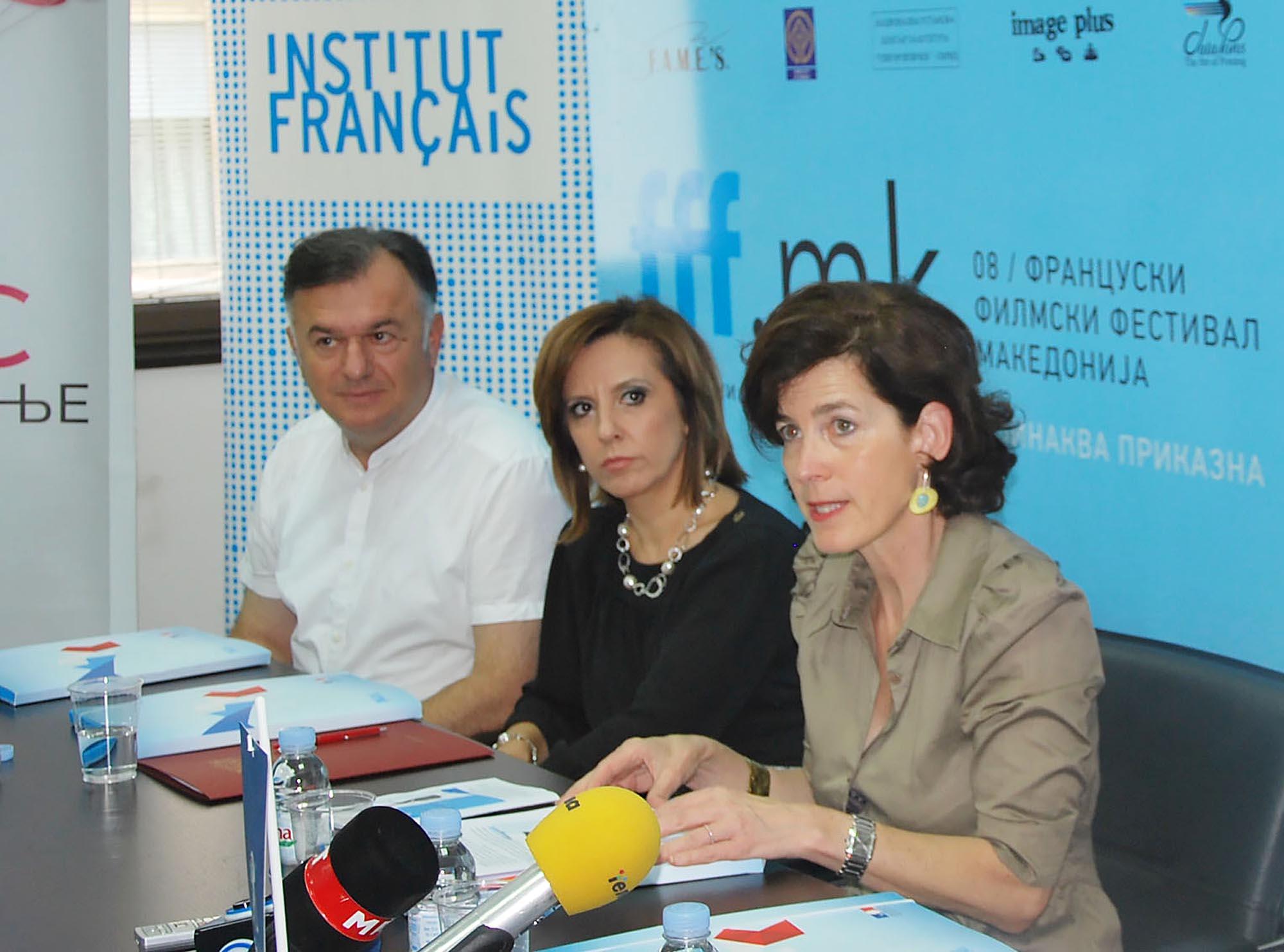 Осми Фестивал на француски филм од утре до 20 јуни