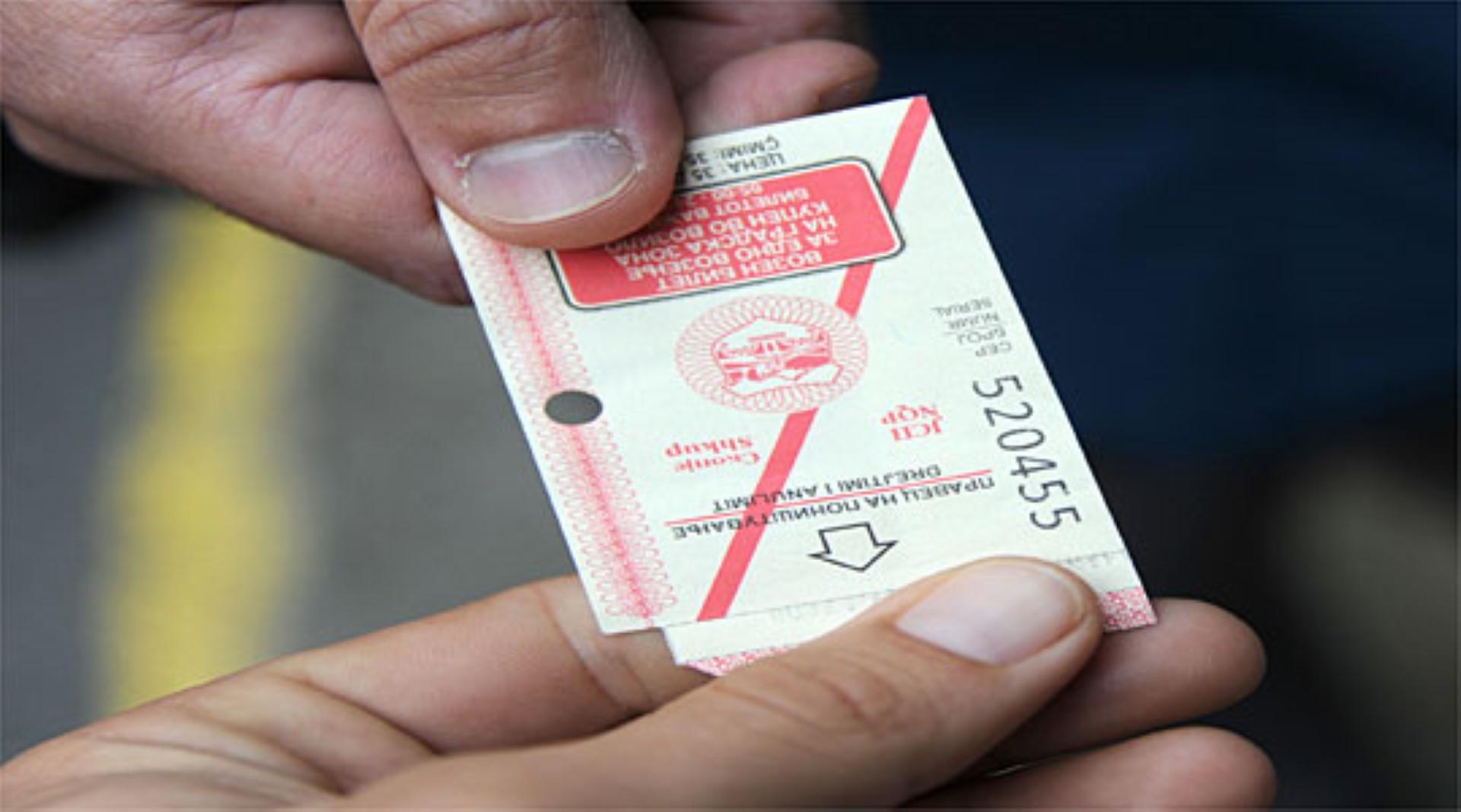 Од 1 август единствена картичка во автобусите на ЈСП Скопје