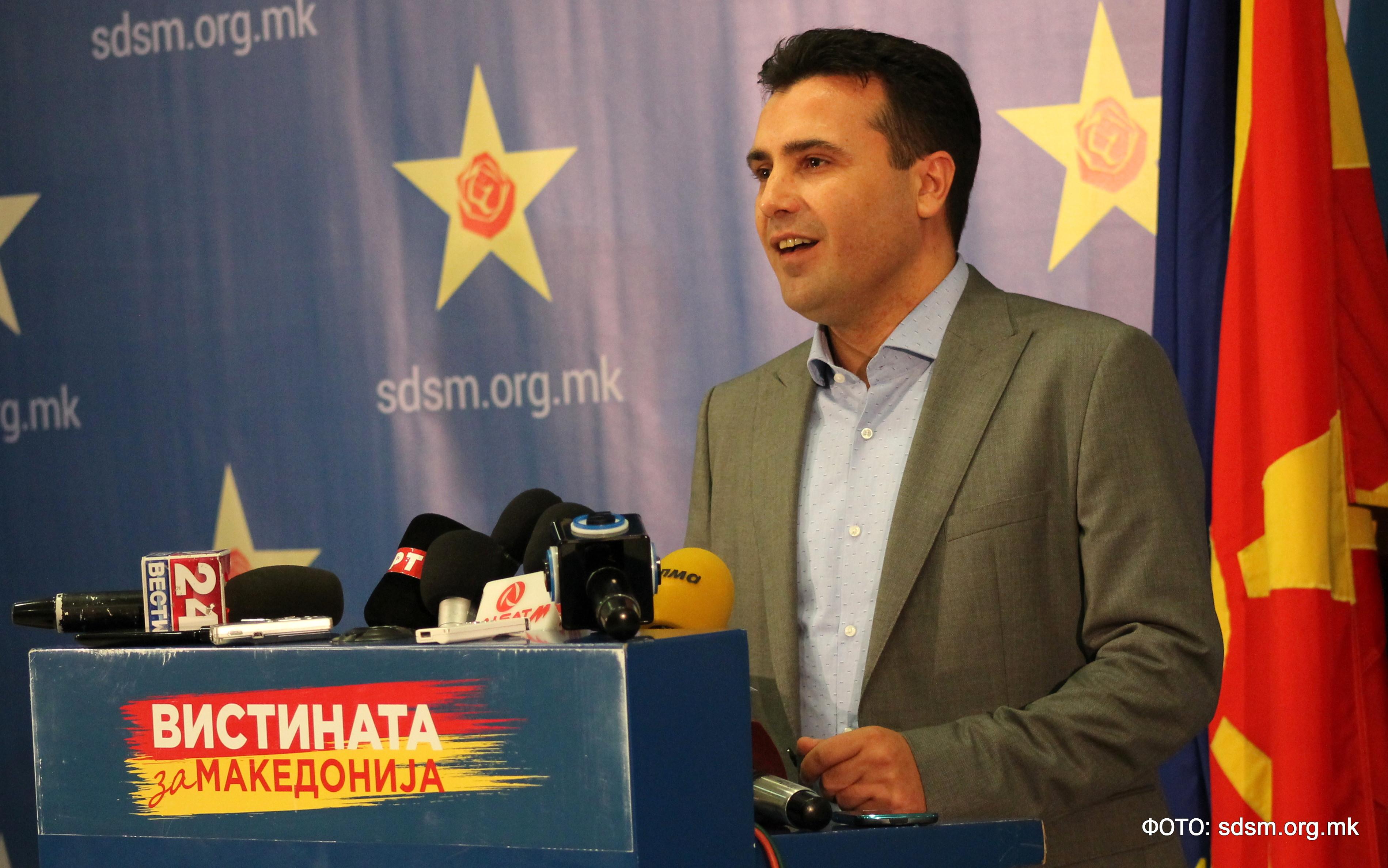 Заев: Oставка на Груевски и избори со нова Влада