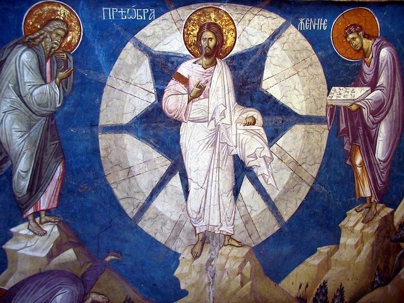 Преображение Христово, благословување на плодовите