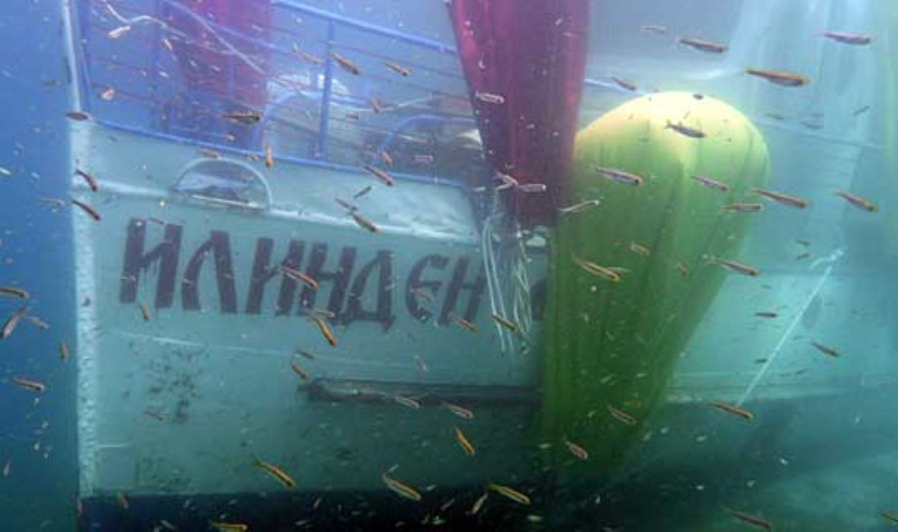 """Шест години од потонувањето на """"Илинден"""" во Охридското Езеро"""