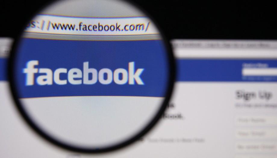"""Трет """"пад"""" на Фејсбук овој месец"""