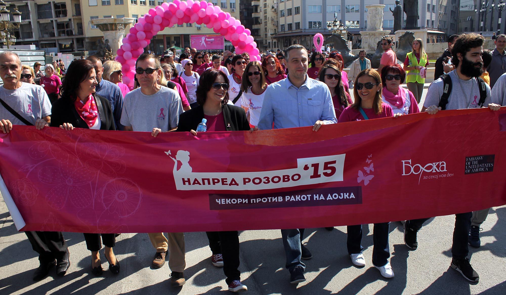 ФОТОГАЛЕРИЈА: Зголемена свеста за превенција од рак на дојка