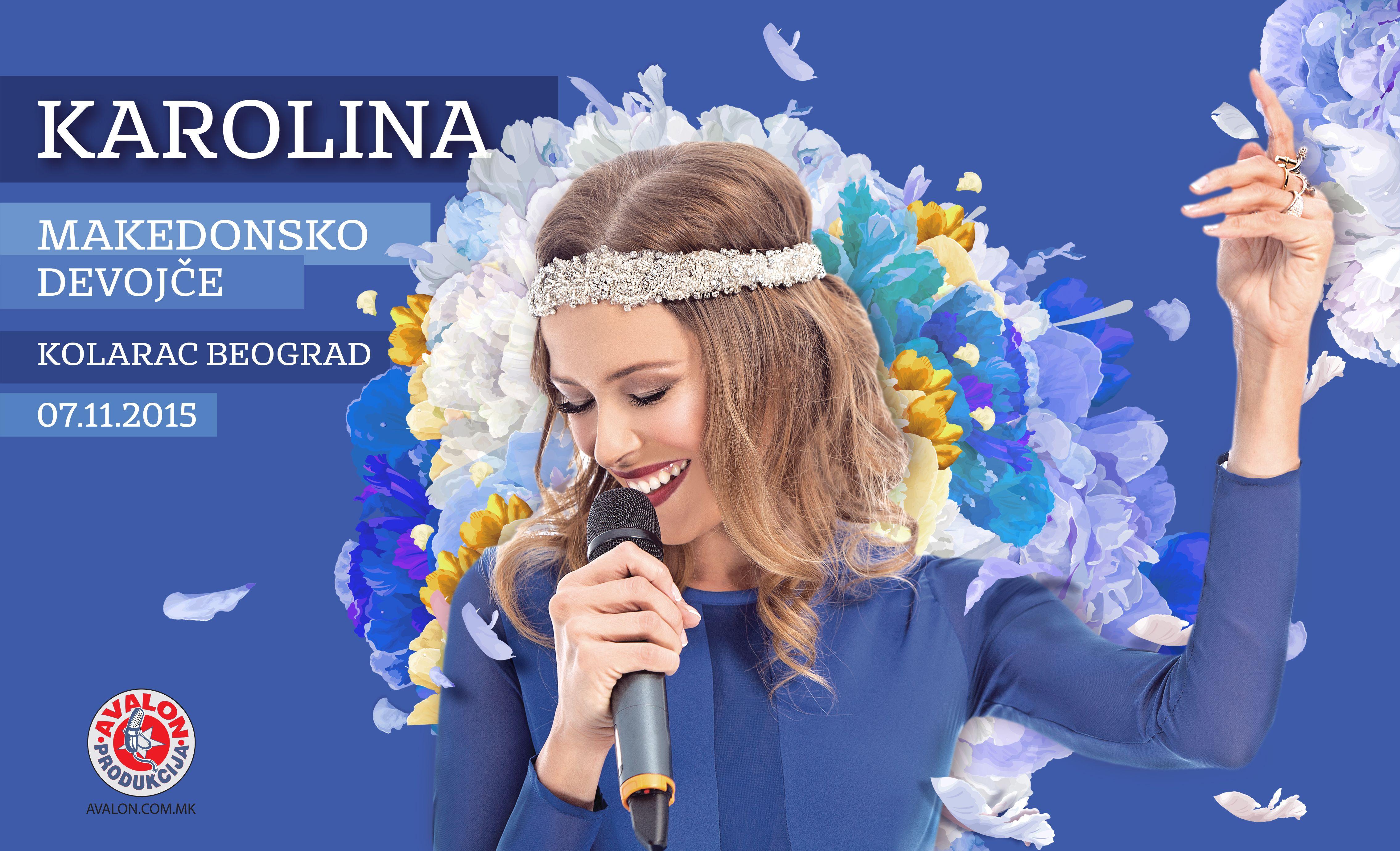 """""""Македонско девојче"""" и Каролина првпат во живо во Белград"""