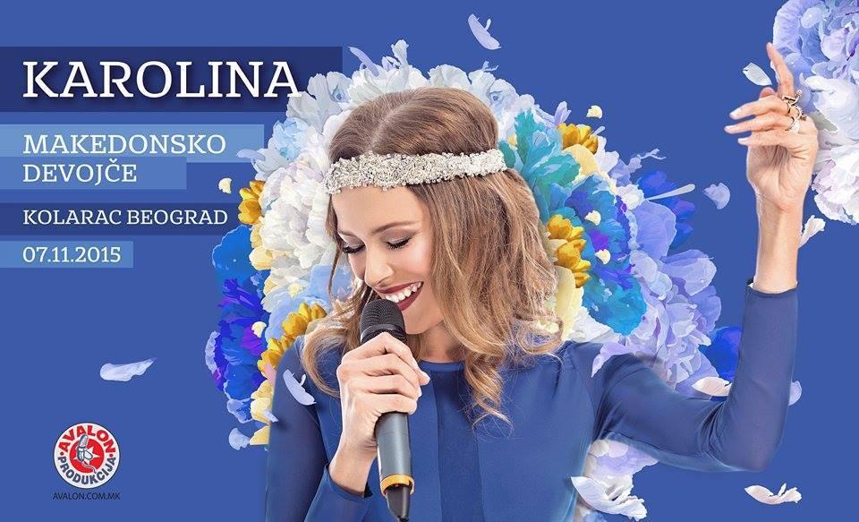 """Каролина и """"Македонско девојче"""" во сабота во Белград"""