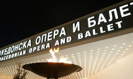 """Премиера на """"Евгениј Онегин"""" - почнуваат 44. Мајски оперски вечери"""