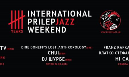 Интернационален џез викенд во Прилеп
