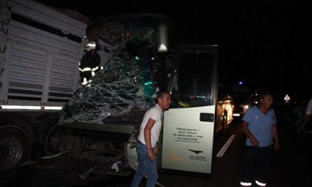 Македонски турист загина, а 38 се повредени во сообраќајка во Турција (ФОТО+ВИДЕО)