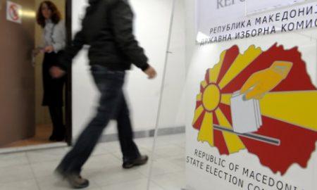 Партиите ги доставија листите за изборите на 11 декември