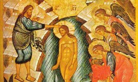 Собор на Свети Јован Крстител