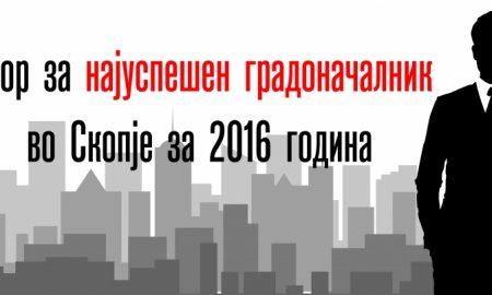 Гласајте за најуспешниотт скопски градоначалник за 2016 година