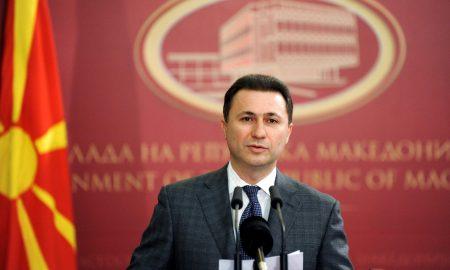 Нема договор за влада помеѓу ВМРО-ДПМНЕ и ДУИ