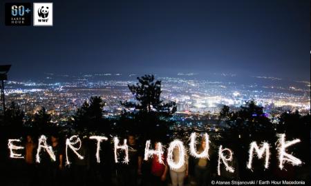 МАКЕДОНИЈА ВО МРАК: Моќни видеа од Часот на планетата Земја го обиколуваат светот! (ФОТО+ВИДЕО)