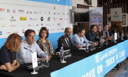 """ИФФК """"Браќа Манаки"""" претстави дел од тимот што го сними филмот """"Насоки"""""""
