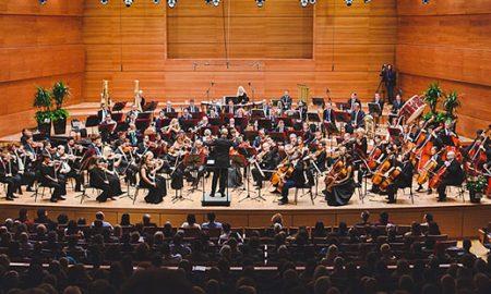Концерт на Филхармонијата посветен на Драган Ѓаконовски-Шпато