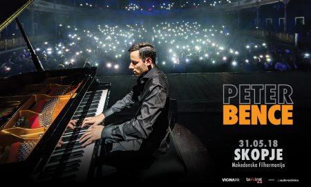 Светската пијанистичка сензација, Питер Бенс за првпат во Македонија!