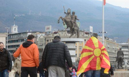 Протест за името на плоштадот Македонија