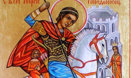 ПРАЗНИК НА ОБНОВУВАЊЕТО НА ПРИРОДАТА: Св.великомаченик Георгиј Победоносец (Ѓурѓовден)