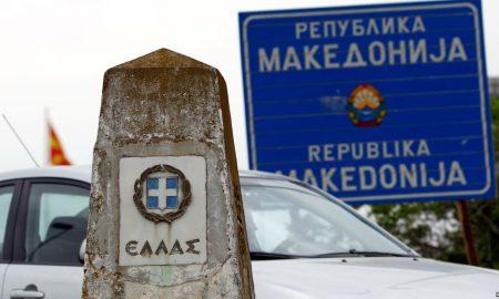 ГРЧКИ МЕДИУМИ: Договорена Република Северна Македонија, потписот ќе се стави во сабота во Преспа