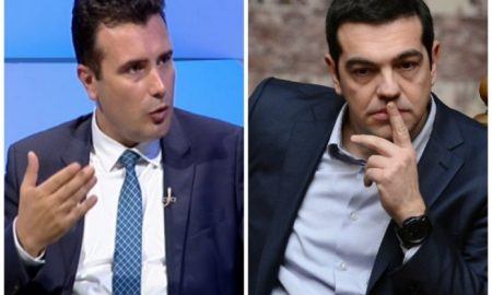 Заев и Ципрас остварија едночасовен телефонски разговор