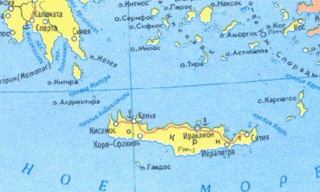 Островот на лепрозните во близина на Крит
