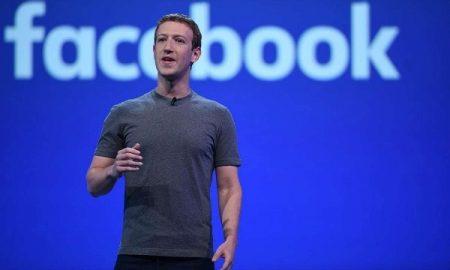 """Цукерберг го зазема третото место на најбогати луѓе во светот, според """"Блумберг"""""""