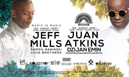 Неверојатно музичко искуство со спој на електронска и класична музика во Охрид