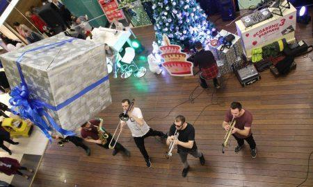 Пет пати поголеми, пет дена забава – петти роденден на Капитол мол од 12 до 16 декември