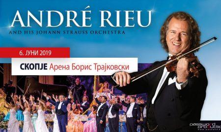 André Rieu - неприкосновениот крал на валцерот, за прв пат во Македонија!